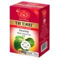 Tea Tang Чай Саусеп 100г черный