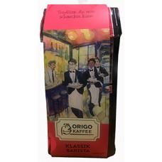 Origo Kaffee Espresso - Кофе Ориго КЛАССИК БАРИСТА