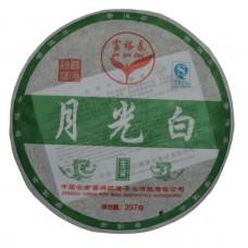 Пуэр Шен Пей Юннаньский 357 гр блин