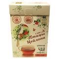 Птицы Цейлона чай 200г