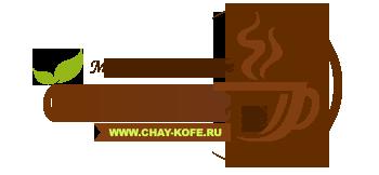 Интернет - магазин чая и кофе